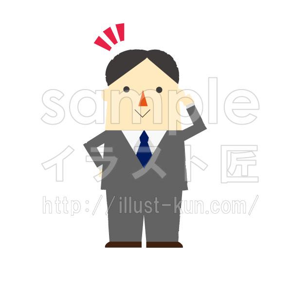 会社員-灰色スーツ1