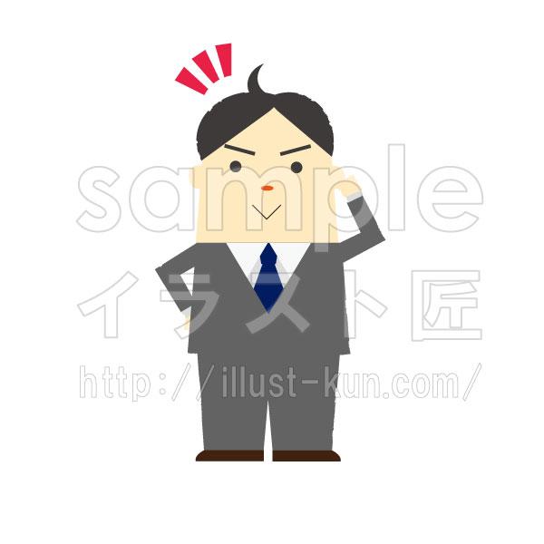 会社員-灰色スーツ3