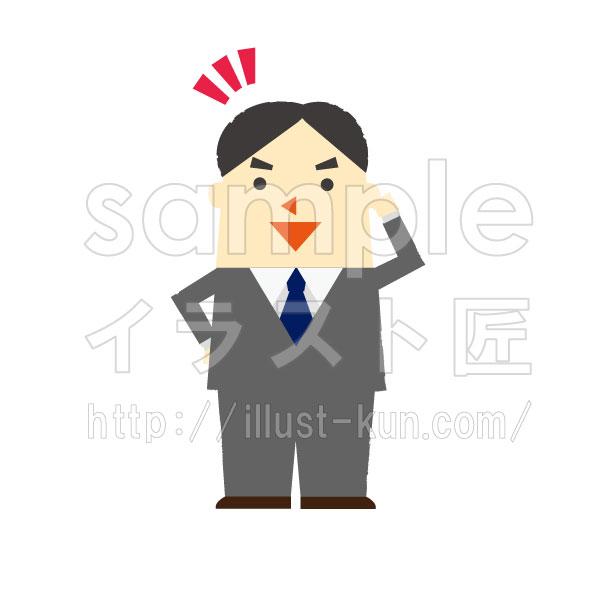 会社員-灰色スーツ4
