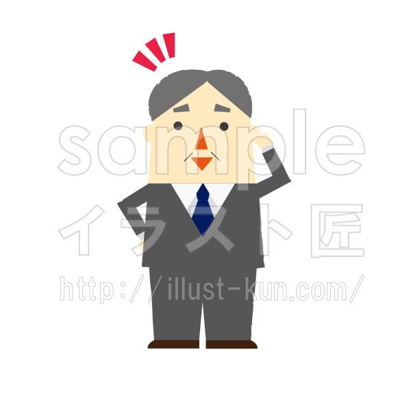 会社員-灰色スーツ5