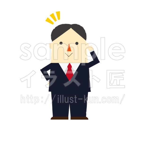 会社員-黒スーツ1