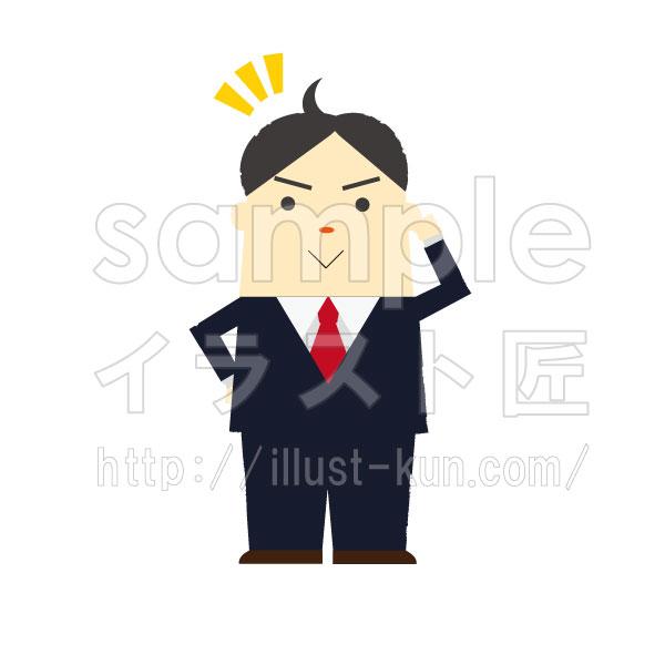 会社員-黒スーツ3